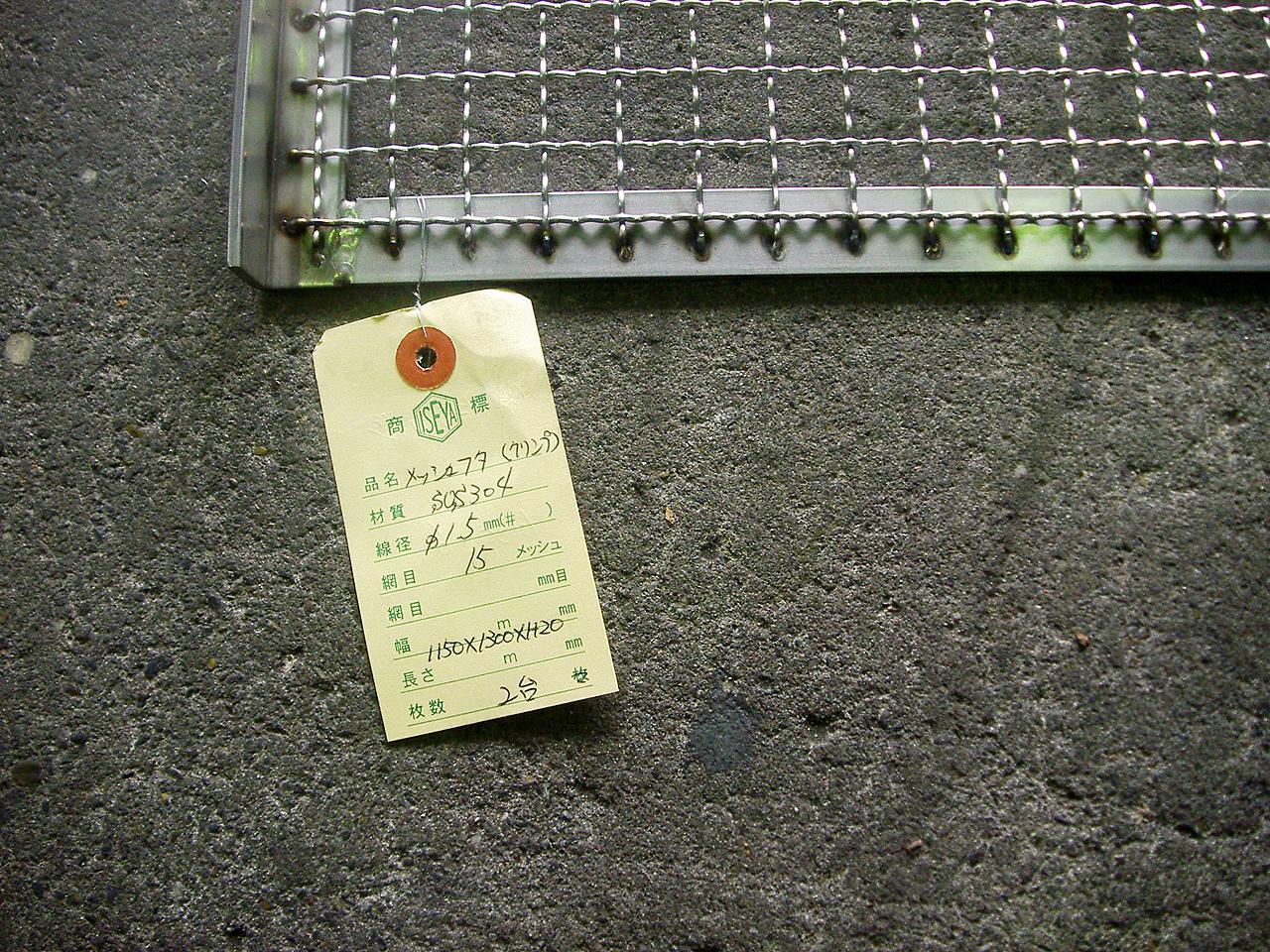 mesh-lid-02