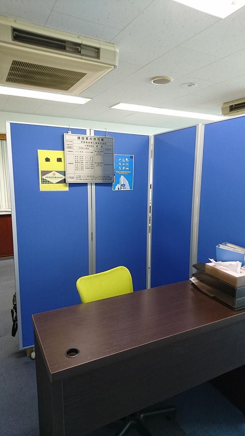 tokyo-office-02